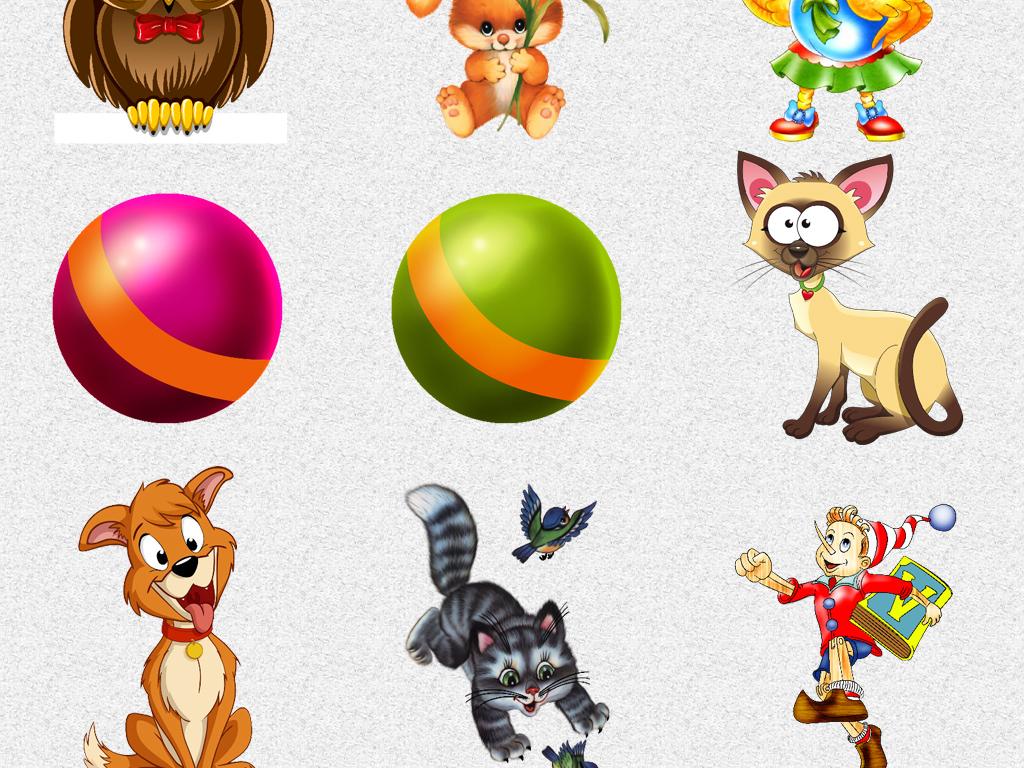 虫子卡通太阳猫开心卡通动物卡通人物人物动物图片卡通儿童童话卡通