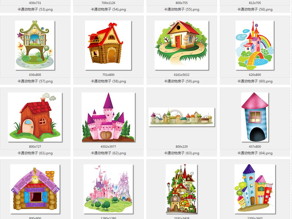 129个卡通手绘童话城堡房子png素材