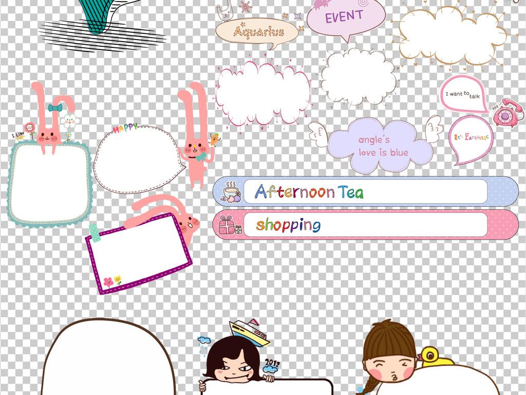 卡通对话框气泡小报集合图片