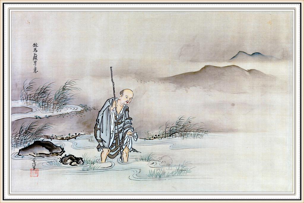 新中式国画山水画工笔花鸟人物画水墨画无框画图片
