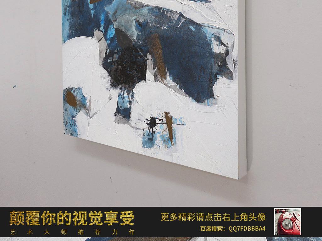 蓝色色块涂鸦抽象装饰画