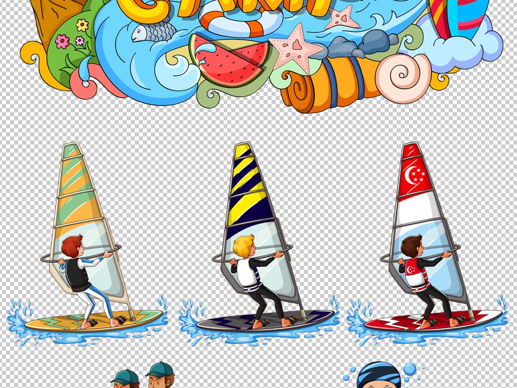 卡通儿童小孩游泳夏令营素材png