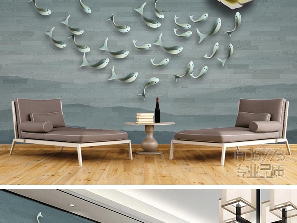 新中式立体浮雕鲤鱼荷花沙发电视背景墙图片