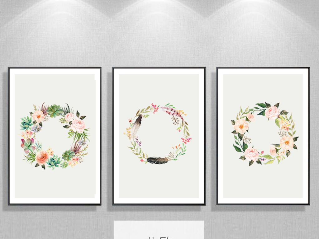 北欧简约小清新花环无框装饰画