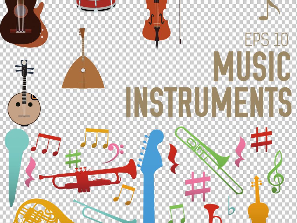 手绘矢量图免抠图海报摇滚乐器素材乐器音乐素材免抠素材高清素材素材
