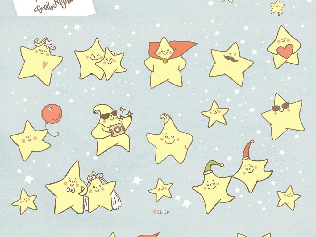 童趣可爱卡通手绘黄色小星星png 矢量海报请柬设计素材