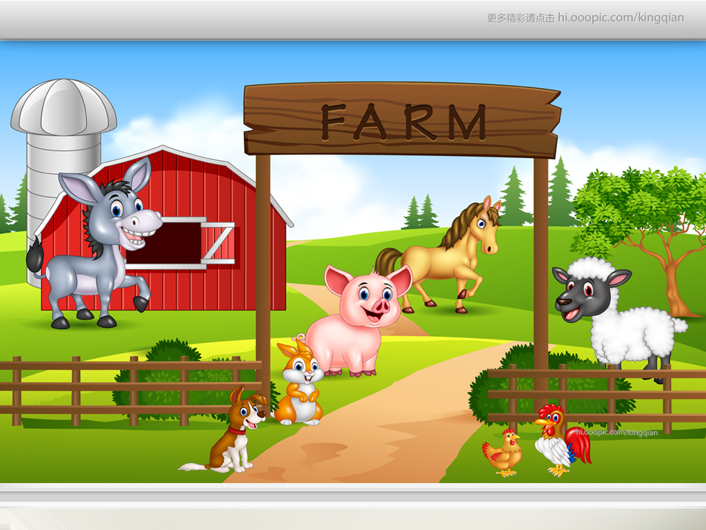 卡通动物农场儿童背景墙