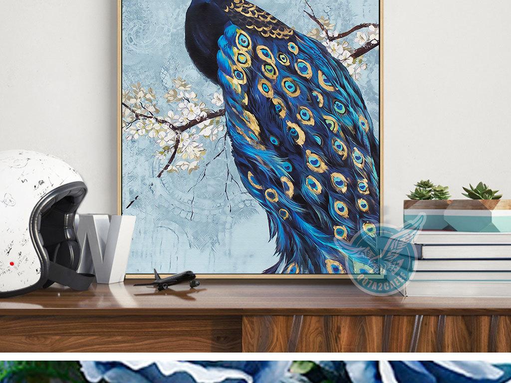 装饰画 北欧装饰画 动物装饰画 > 欧式手绘怀旧蓝孔雀花瓶三联无框