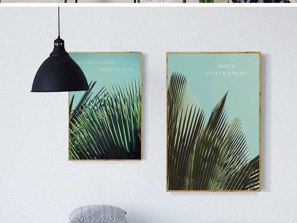 北欧小清新植物叶子装饰画无框画