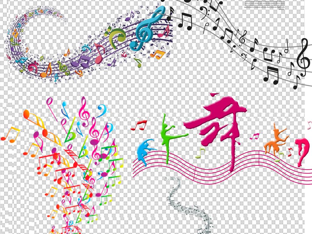 符乐谱音符图案音乐背景音乐素材音符背景动感动感地带动感线条动感