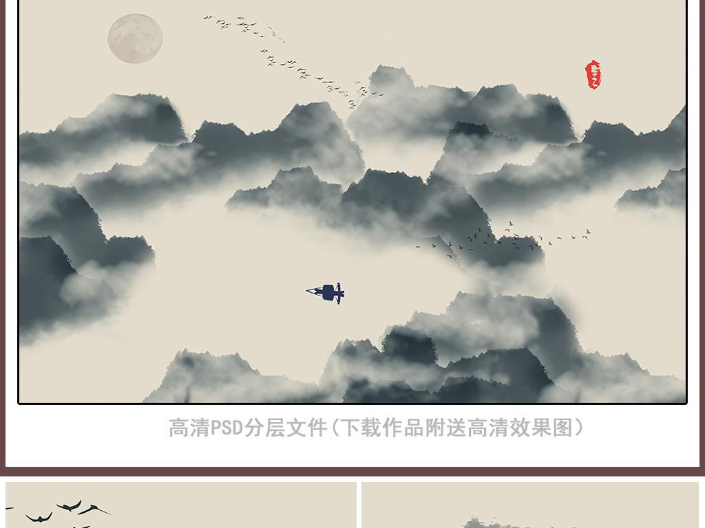 新中式装饰画壁画禅意水墨水墨画山水图片