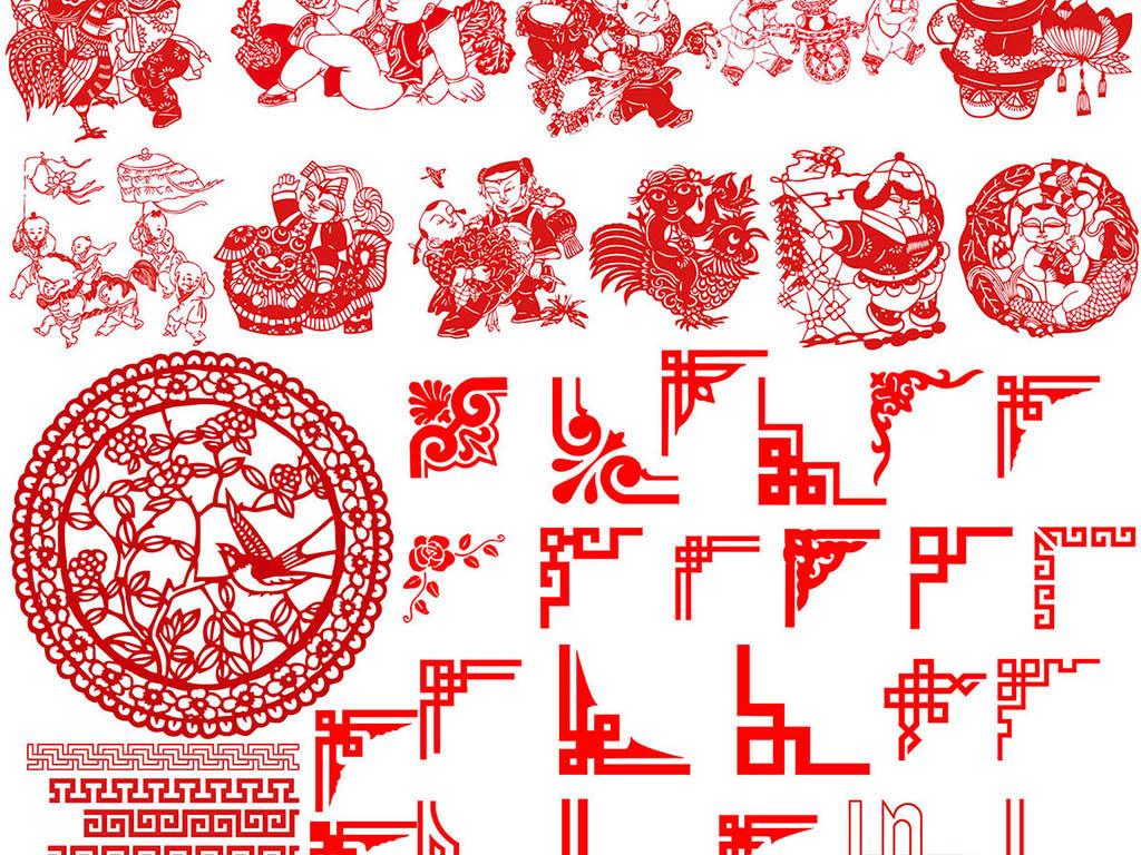 中国风人物剪纸(图片编号:16728719)_元旦丨春节丨_我