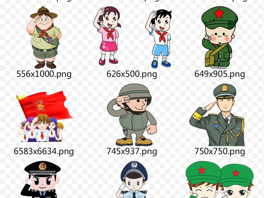 部队军人士兵警察儿童敬礼人物png素材图片