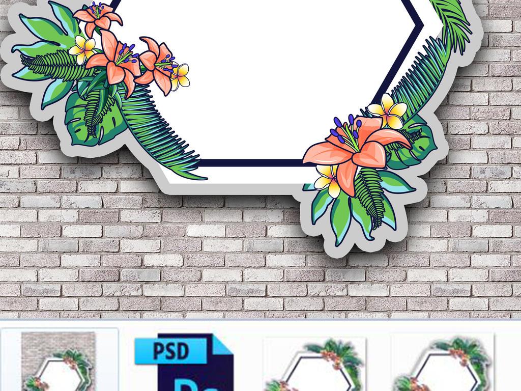 psd清新淡雅水彩手绘花朵读书卡手札卡片