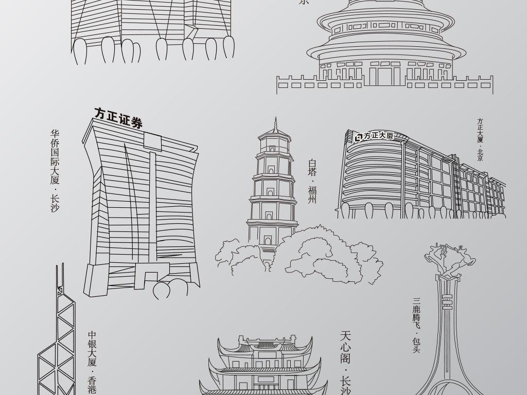 古建筑旅游海报水彩画手绘