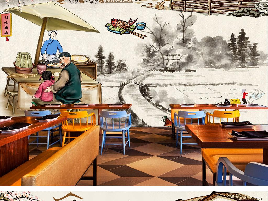 复古怀旧中国风家的味道饭店酒店中式背景墙