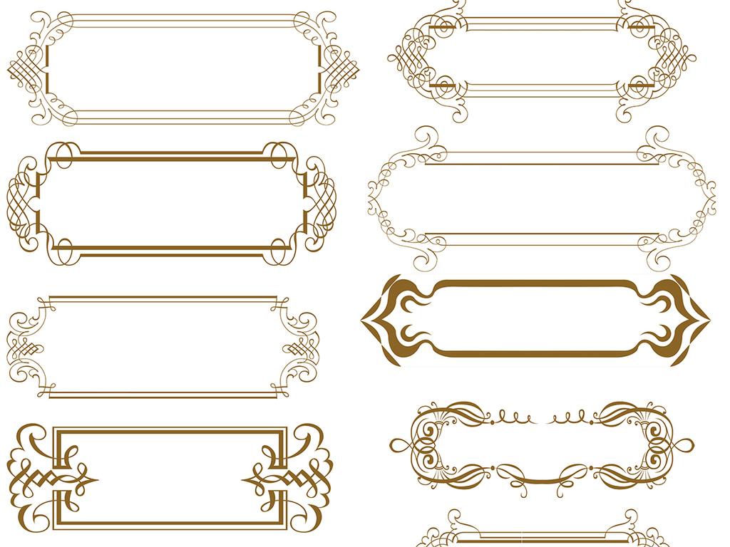 多款欧式金色边框花纹素材图片