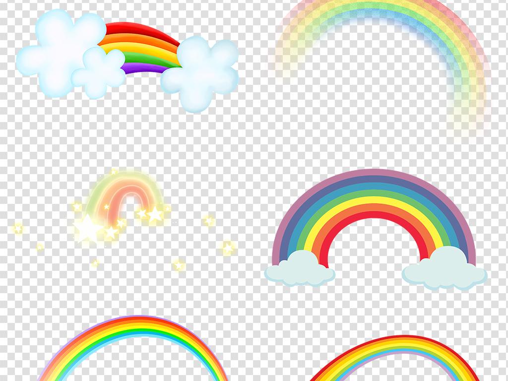 设计元素 背景素材 卡通边框 > 卡通png素材图片彩虹png免扣图片素材