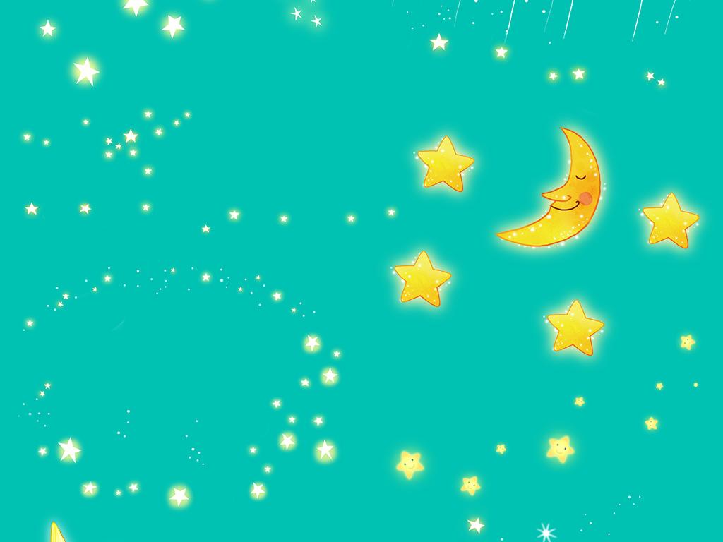 设计元素 背景素材 卡通边框 > 卡通星星图片梦幻星空png免扣图片素材