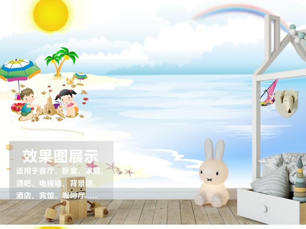 夏日的海滩儿童画-欢乐的夏日_水彩画_零二七艺考