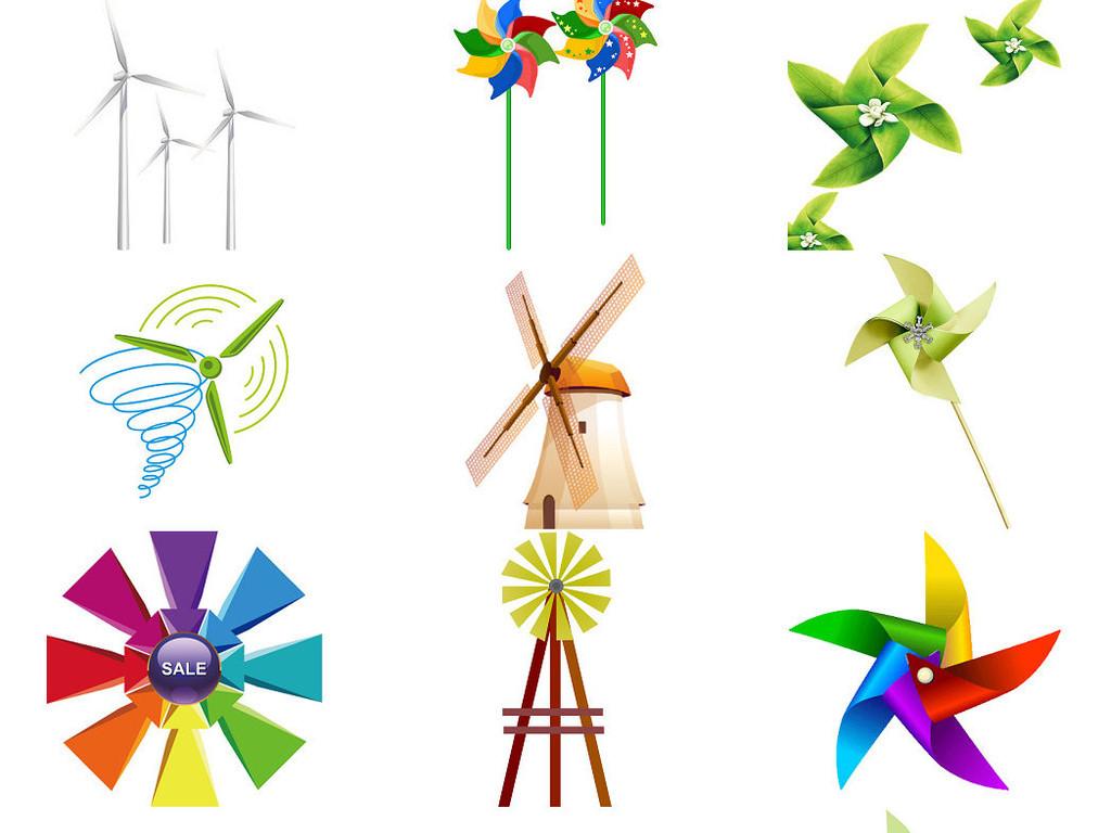 手绘纸风车卡通风车儿童风车3图片下载png素材-效果
