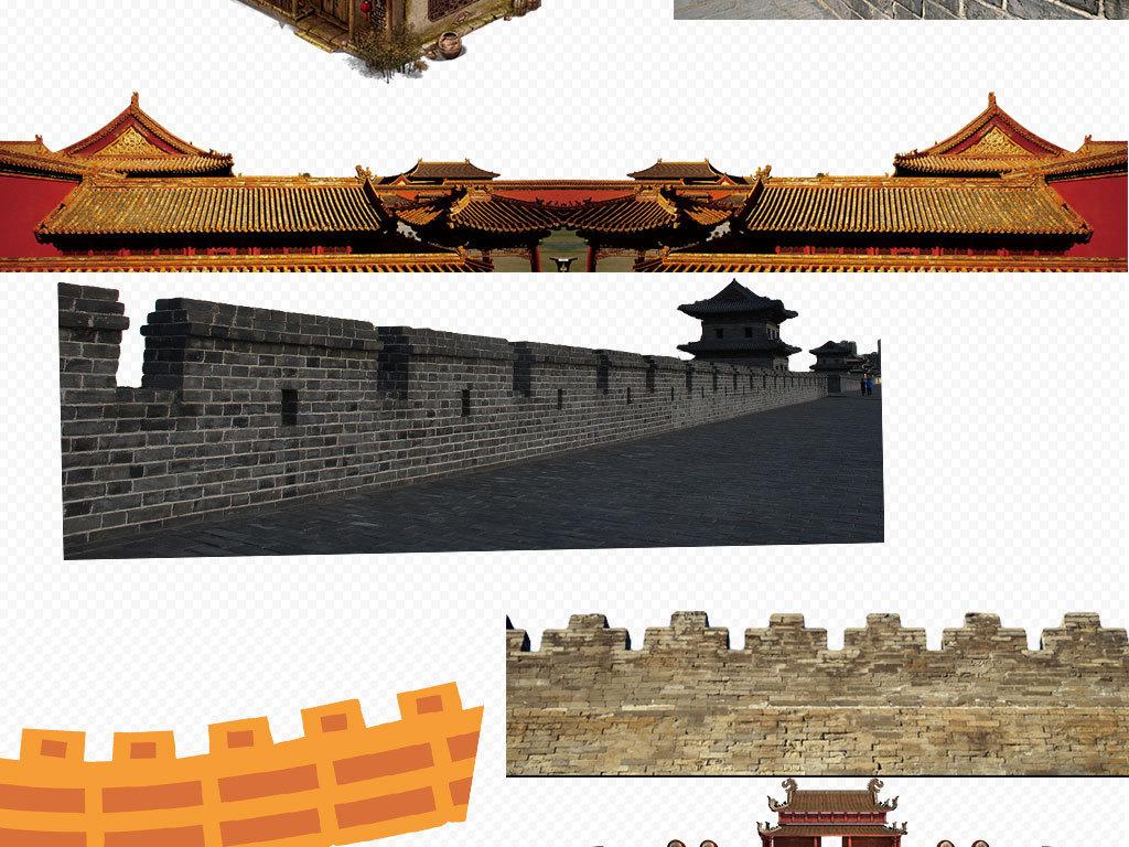 城墙卡通城墙古迹文物古老建筑房梁旅游名胜屋檐中国风中式图片