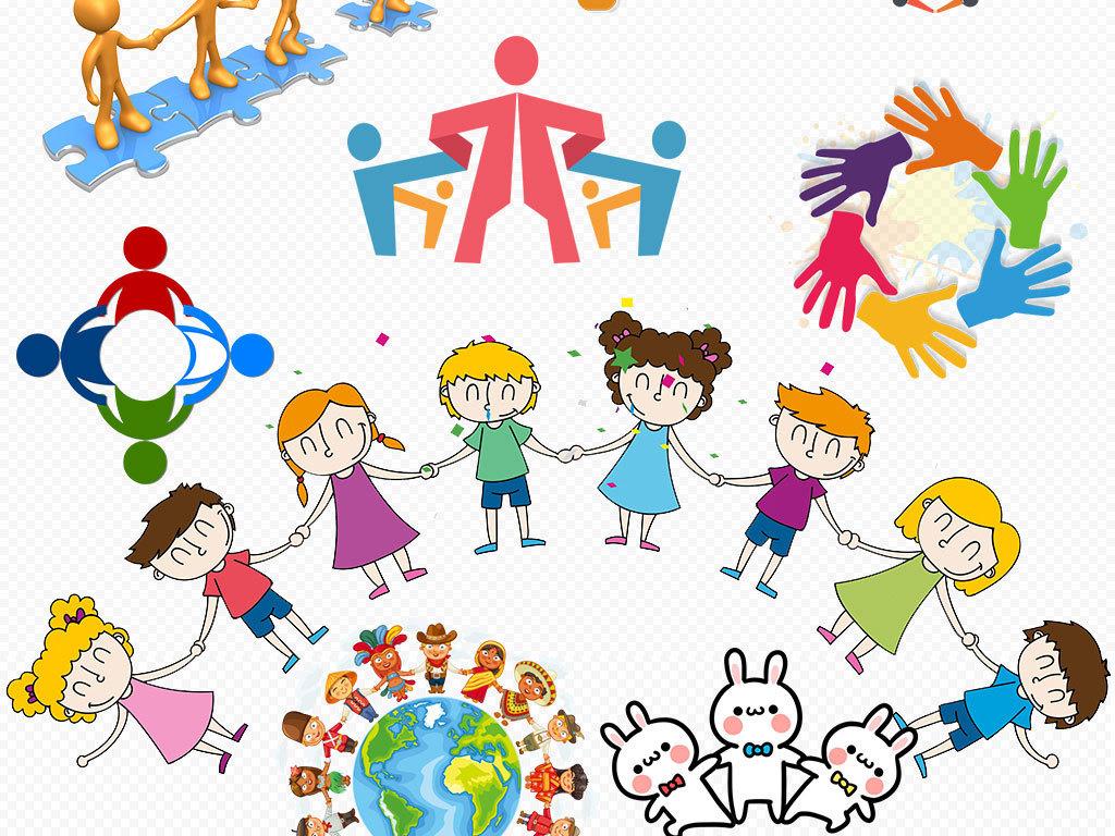 节海报素材幼儿卡通招牌背景儿童卡通ppt背景小孩手拉手一群儿童学生