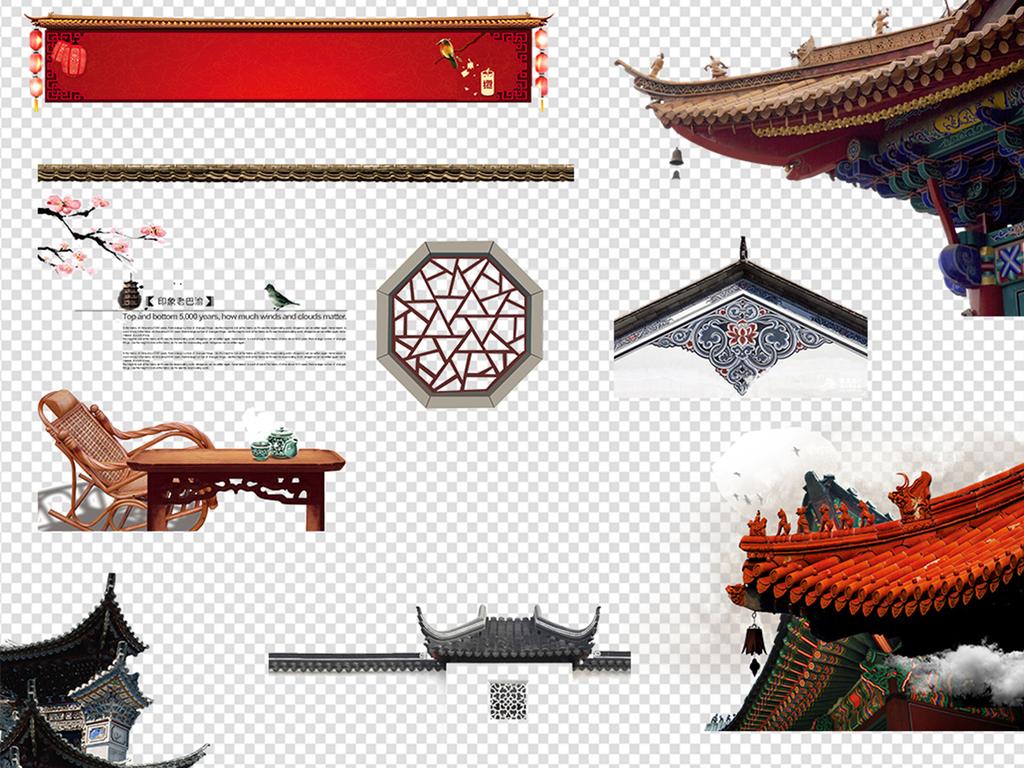 传统水墨墨迹古典屋檐中式建筑仙鹤建筑中国画图片