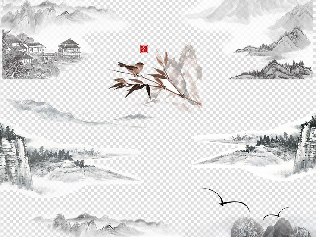 中国风水墨山水元素png素材图片
