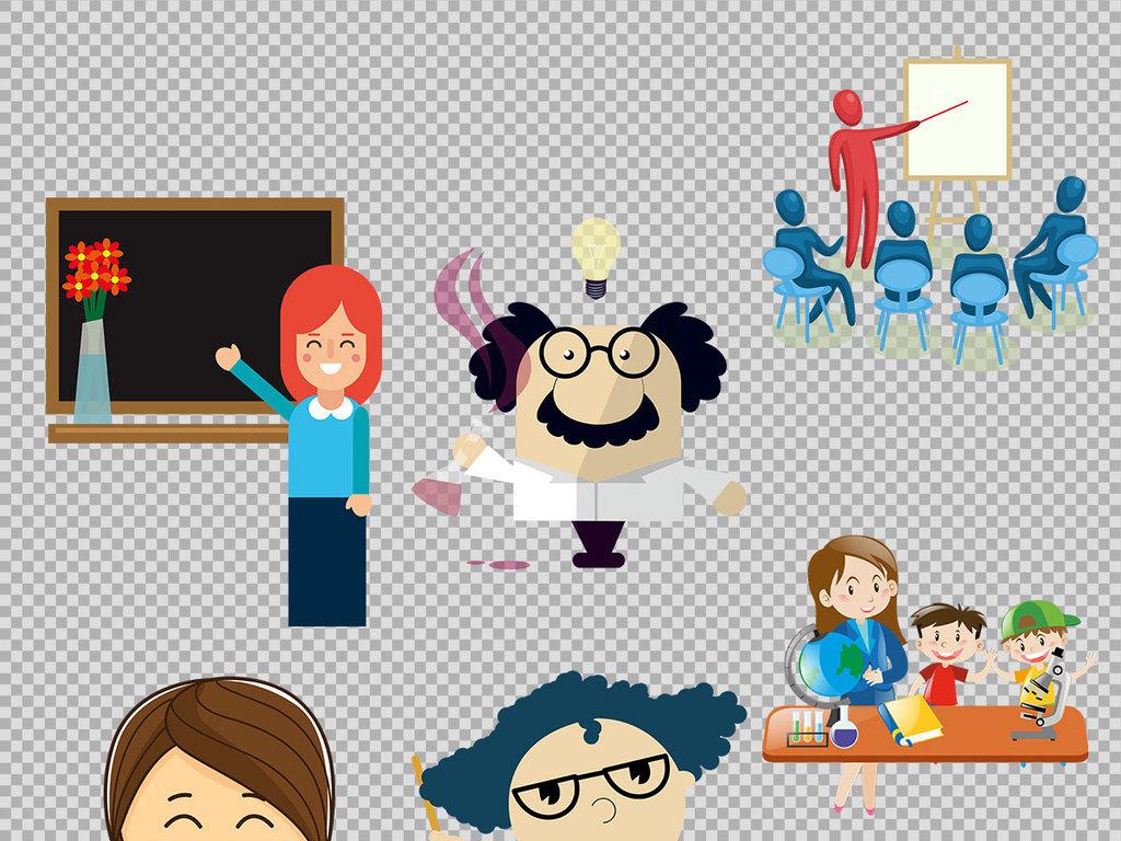 免抠元素 人物形象 动漫人物 > 教师节老师插图免抠png透明图层素材