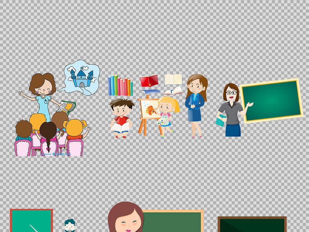 教师节老师卡通形象免抠png透明图层素材