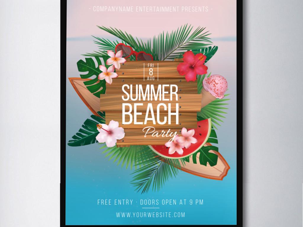 ppt背景时尚美容女性海报旅游渡假聚会派对艺术节展架花卉热带植物