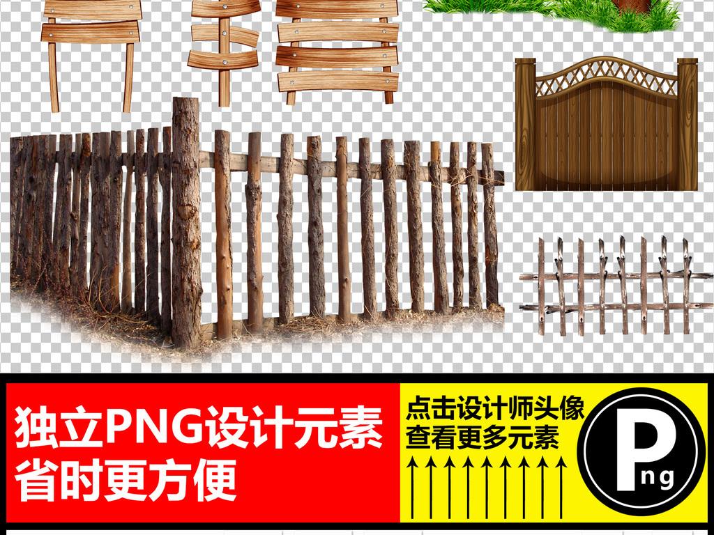 围栏素材护栏图片栅栏png免扣图片素材