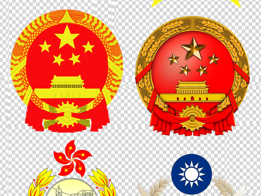 国徽党徽团徽警徽八一军徽png免扣素材图片