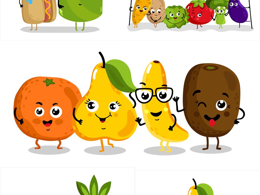 卡通逗趣蔬果小人咖啡甜美食插图矢量菜单设计素材