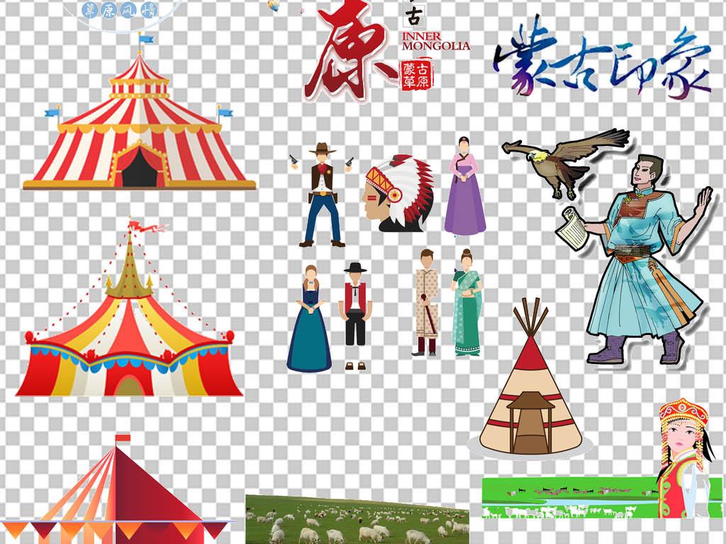 > 内蒙古旅游海报展架透明png元素  版权图片 设计师 : qq52133236