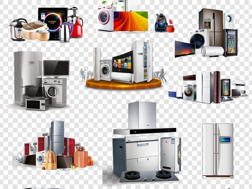 家用电器生活家电png海报素材