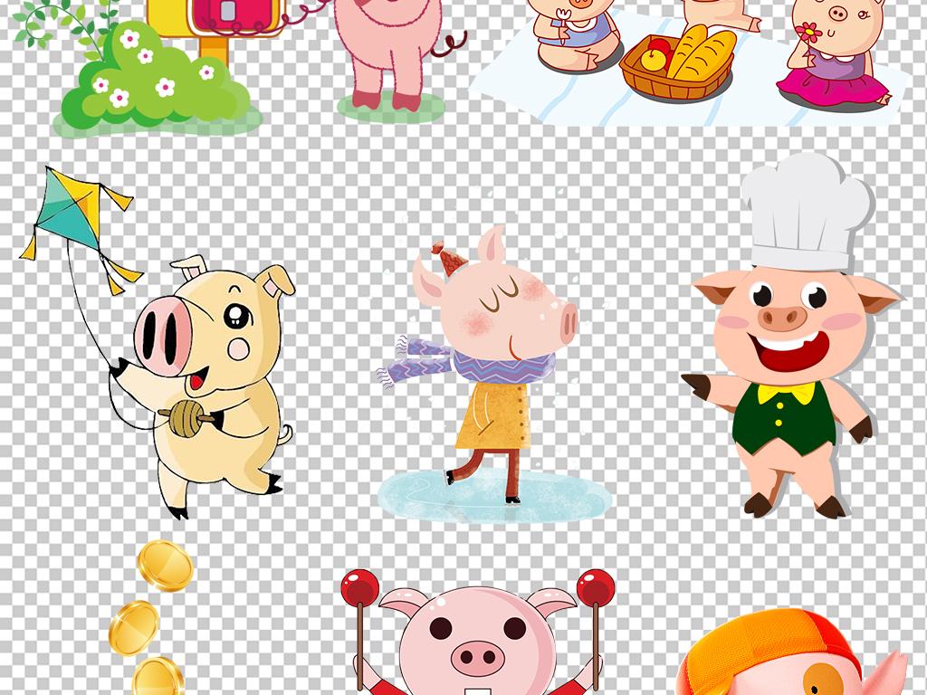 设计元素 自然素材 动物 > 卡通小猪可爱萌萌哒小猪猪动物png素材