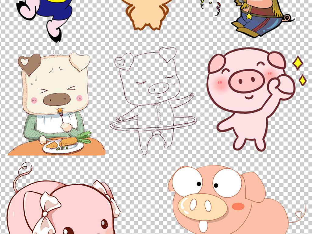 卡通小猪可爱萌萌哒小猪猪动物png素材