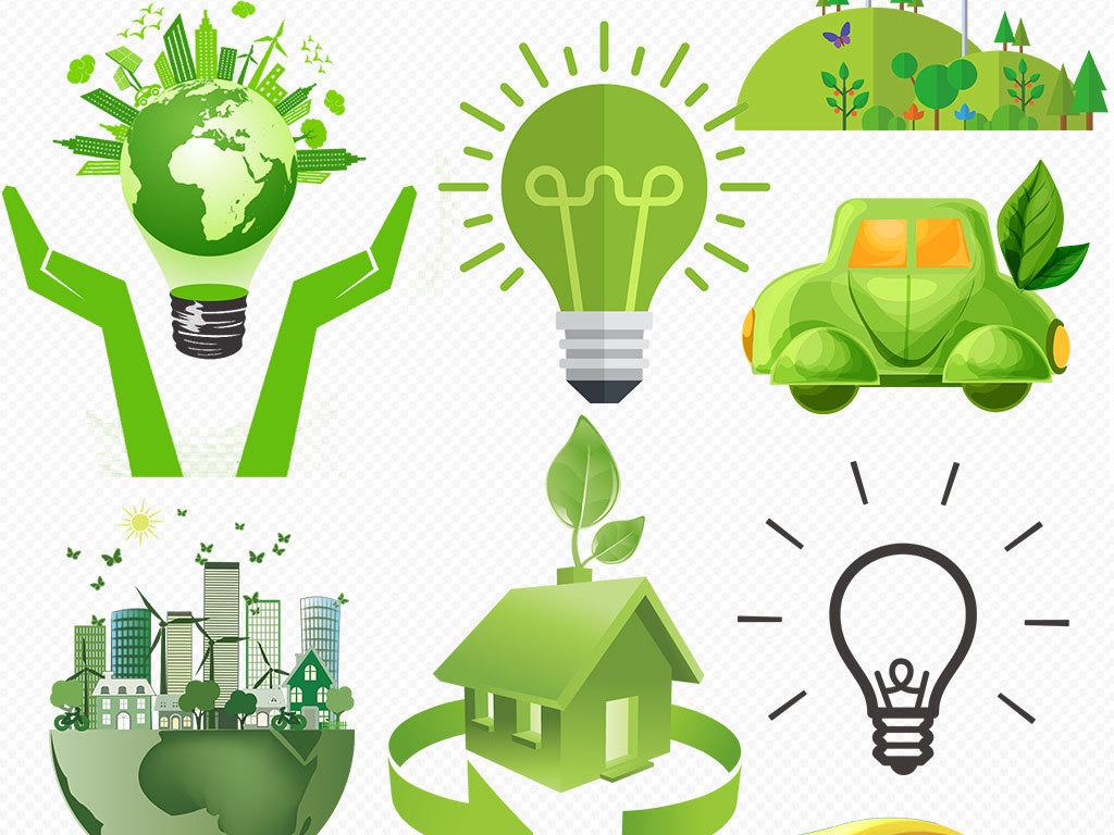 低碳环保环保图片环保海报绿色环保自然公益绿色房子双手