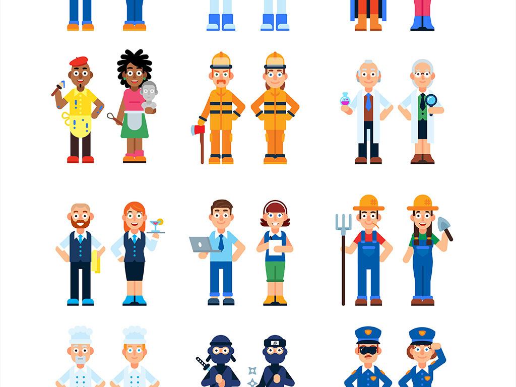 卡通人物图标 位图, cmyk格式高清大图,使用软件为 illustrator cs6(.