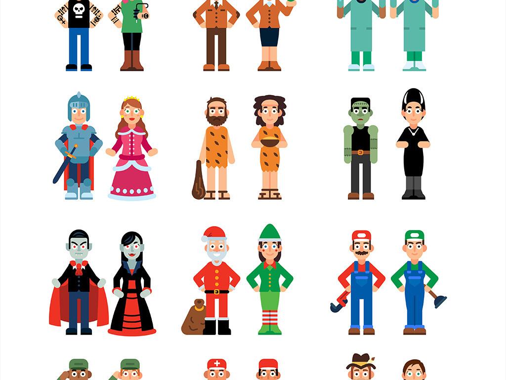 学生头像人物卡通卡通人物人物行业卡通行业古代衣服衣服素材婴儿衣服