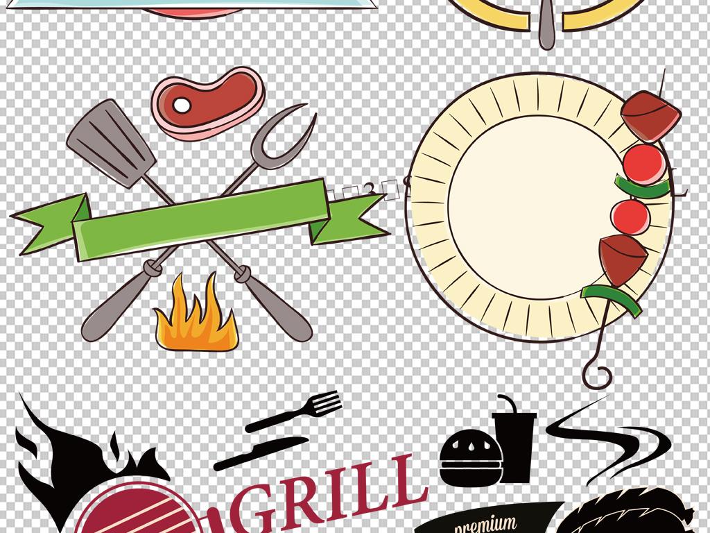 手绘矢量图免抠图海报展板高清高清晰烧烤素材免抠素材烧烤素材饮饮水