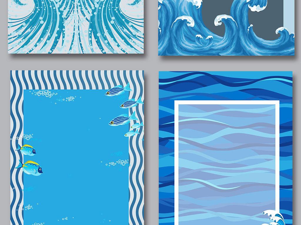 矢量手绘海洋浪花浪潮背景