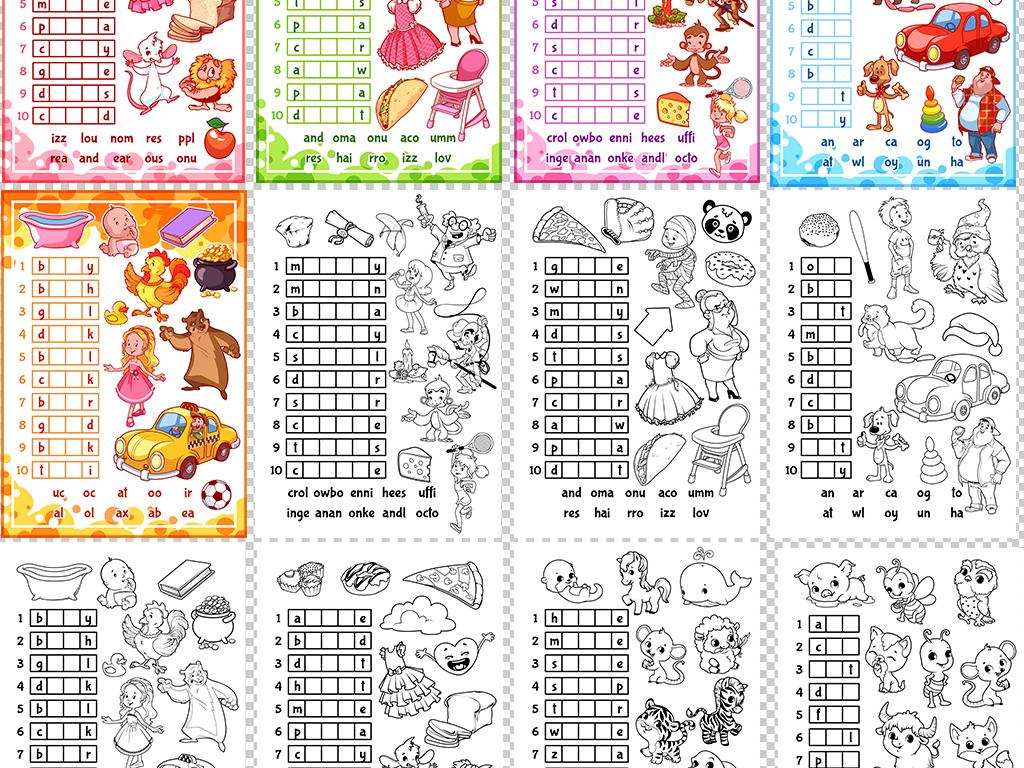 手绘卡通动物儿童益智英文单词矢量素材
