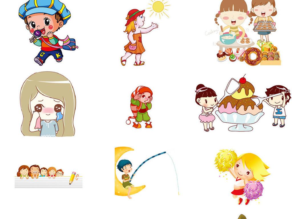 幼儿园儿童幼儿园小朋友插图设计图2