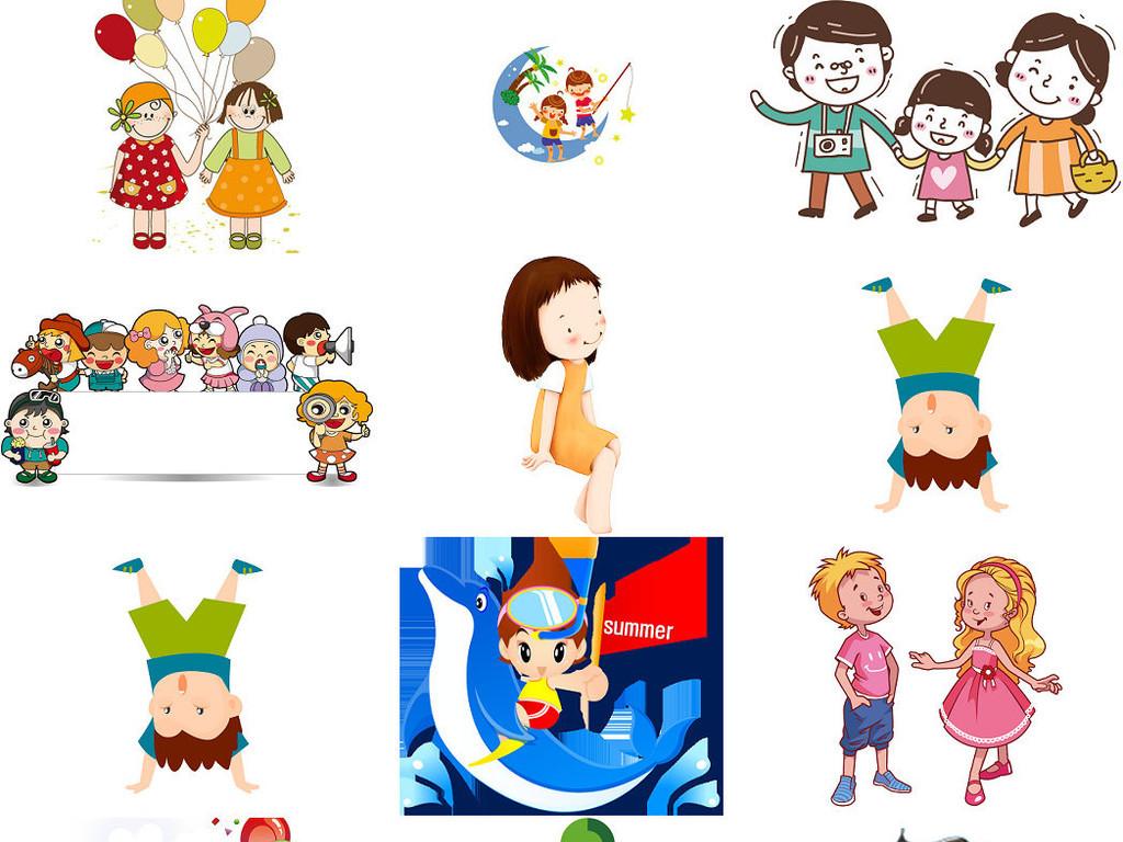 拉手读书小朋友卡通儿童小学生开心玩耍1图片素材 模板下载 7.96MB 图片