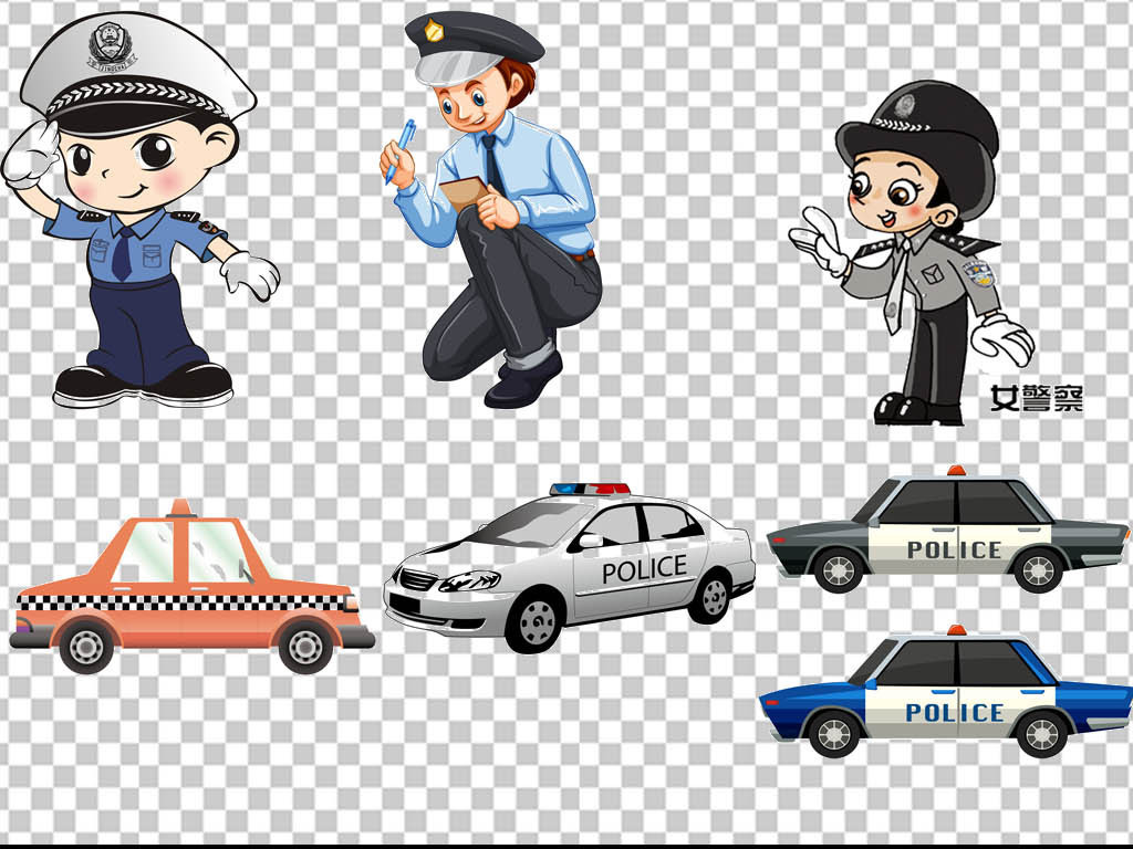 卡通警察公安人物警车免扣png素材