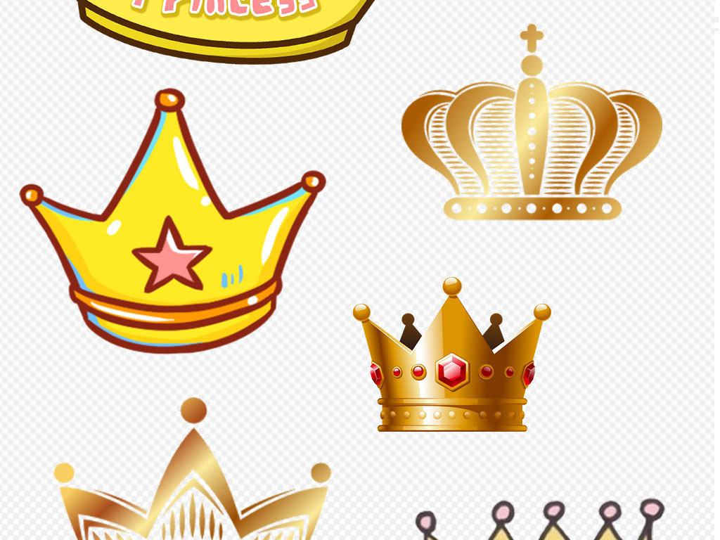 > 金色皇冠王冠卡通皇冠手绘皇冠素材  版权图片 分享 :  举报有奖