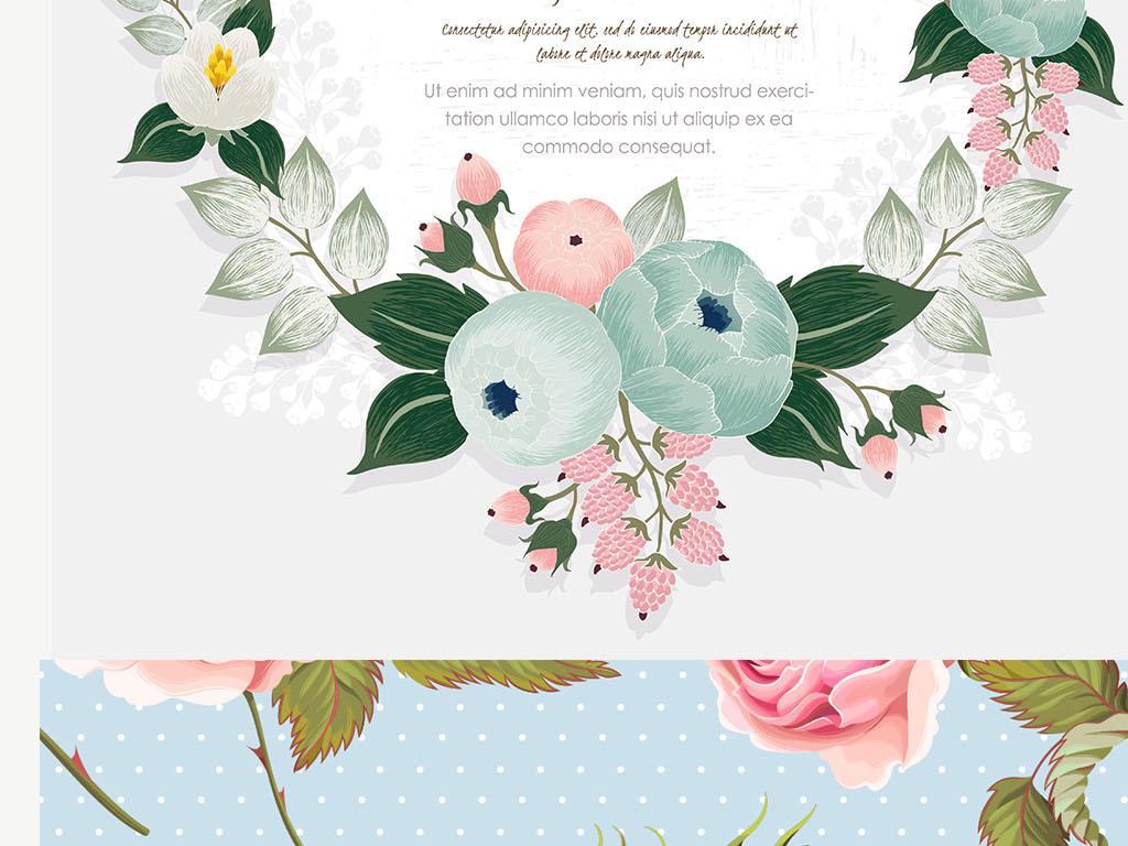 手绘水彩植物花卉婚礼设计元素水墨邀请函
